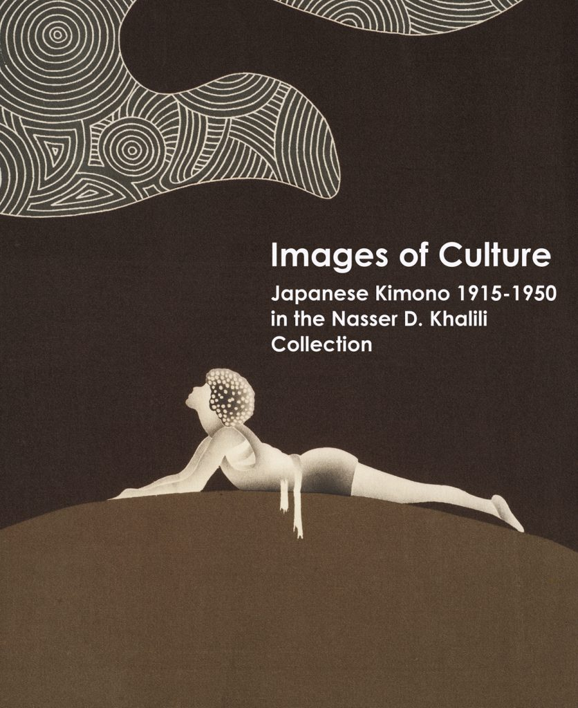 Images of Culture| Publications | Japanese Kimonos | Khalili Collections